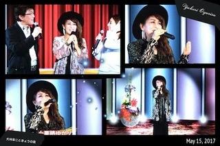 yukari.o.tv.jpg