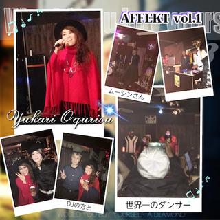 2016.12.4.yukari.jpg