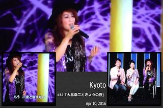 2016.4.10.yukari.jpg