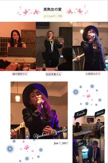 2017.1.7.yukari.jpg