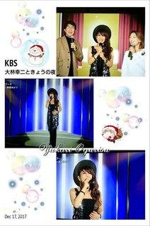 2017.12.17.KBS.jpg