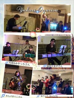 2017.2.11.yukari.jpg