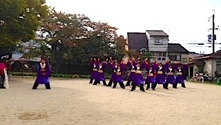 楽実Kyoto
